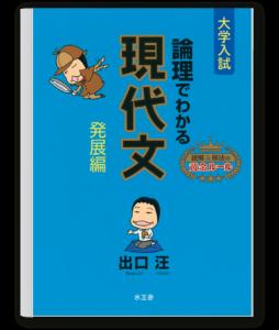 kokosei-book1