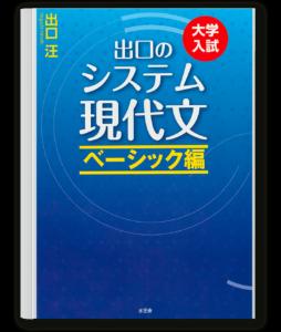 kokosei-book2